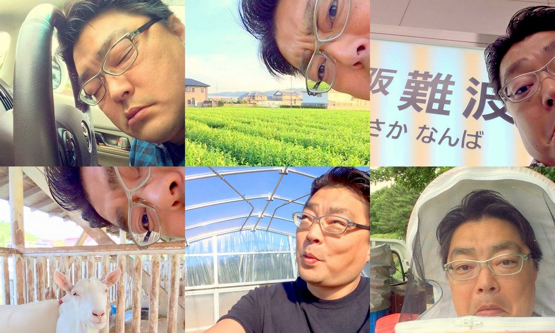 Nishimura-san in a green tea field, in Osaka on business, harvesting honey, etc. (via Nishimura-san's Facebook page)
