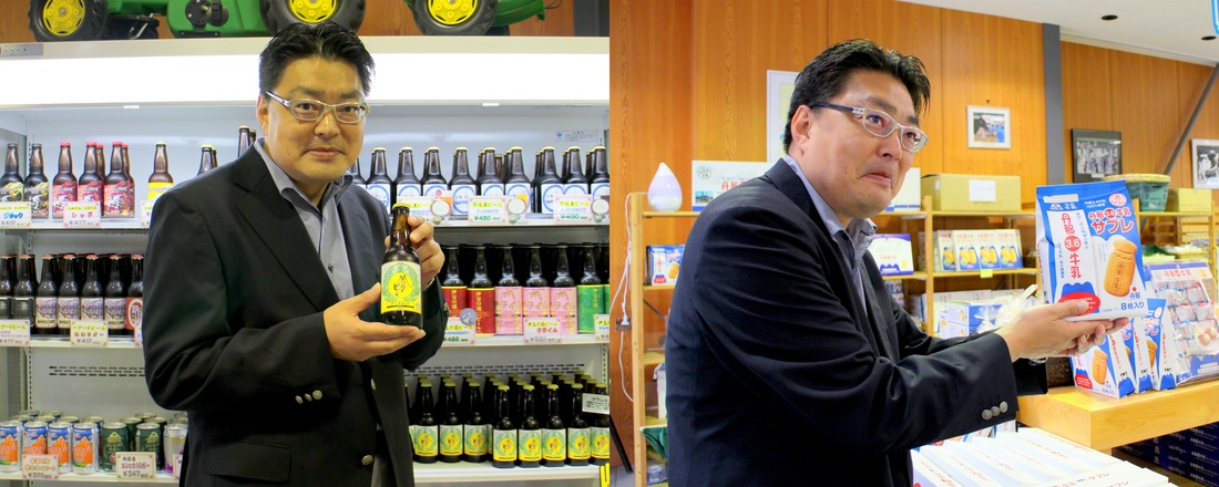 "Nishimura san recommends ""Wind Valley"" beer and ""Tanna 3.6 Whole Milk Sable"" cookies"