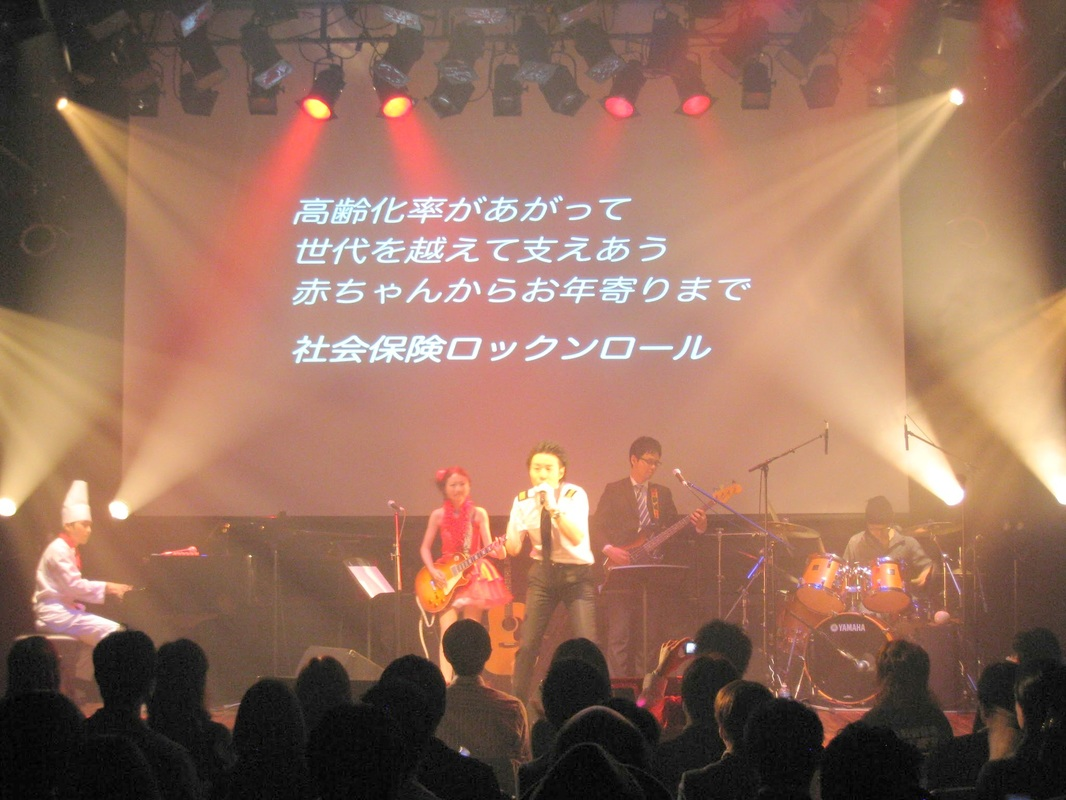 WORKERS!のライブの様子