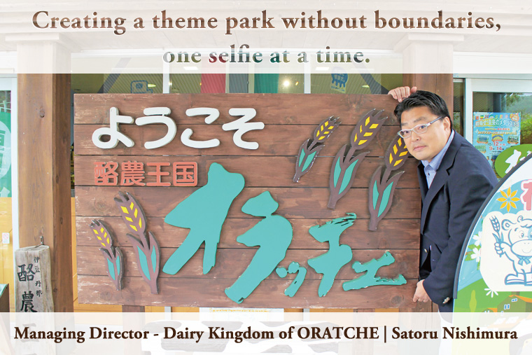 Creating a theme park without boundaries, one selfie at a time. Managing Director - Dairy kingdom of ORATCHE | Satoru Nishimura